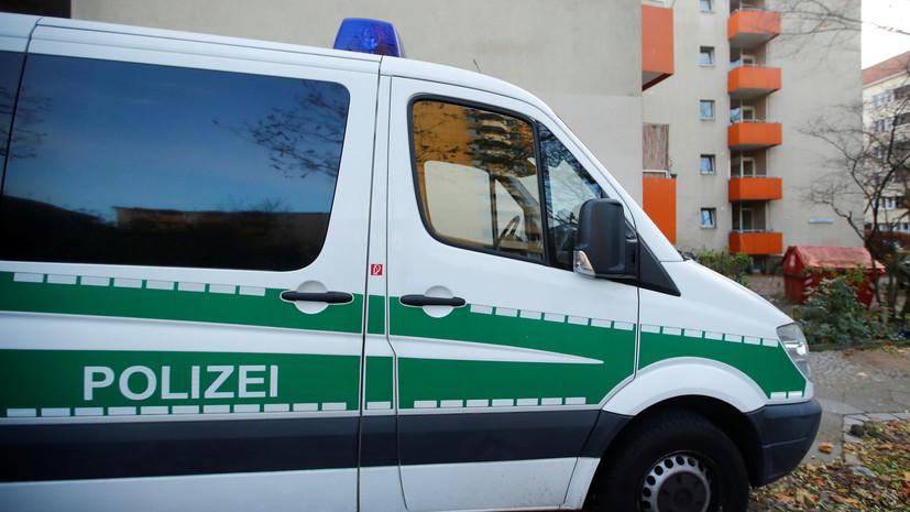 СМИ сообщили о гибели шести человек в результате стрельбы в Германии