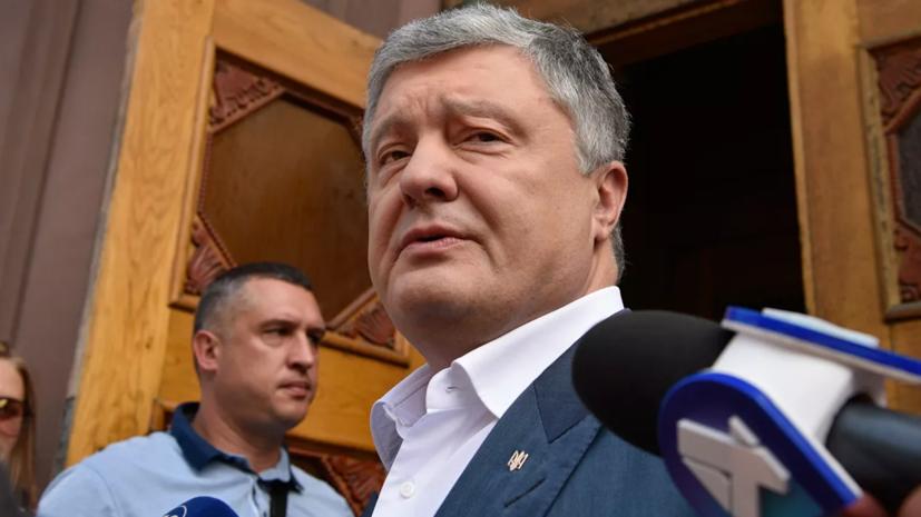 Порошенко вызвали на допрос по делу об инциденте в Керченском проливе