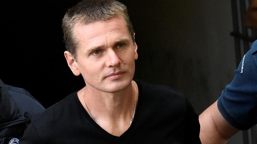 Посольство России в Греции уведомили об экстрадиции Винника во Францию