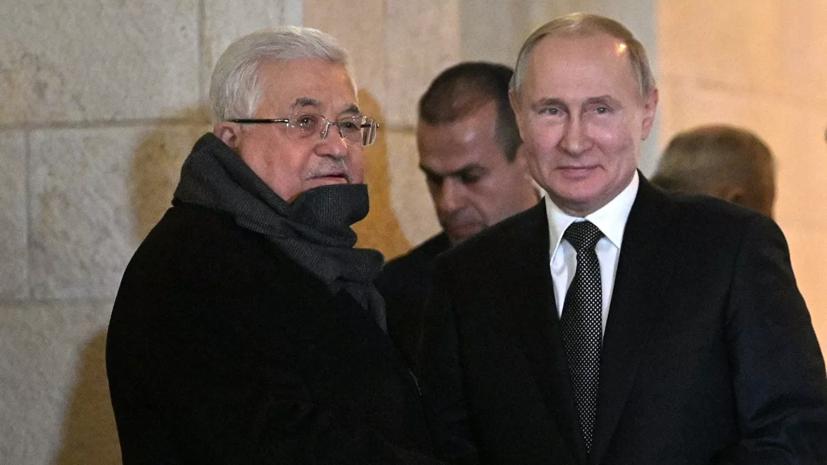 Путин поднял упавшую фуражку палестинского офицера