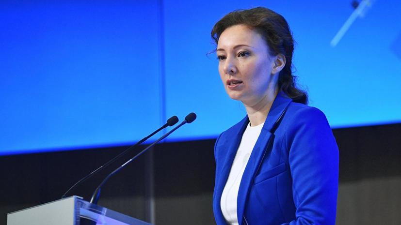 Кузнецова сообщила о состоянии живших в заброшенном доме в Чите детей