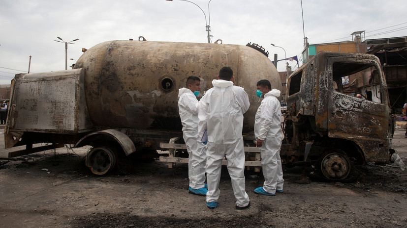 Из-за аварии автоцистерны с топливом в Перу погибли восемь человек