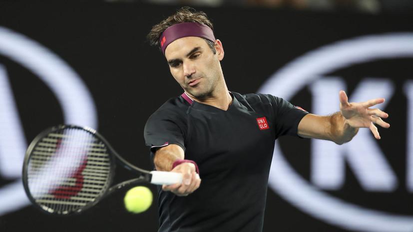 Федерер в пяти сетах одолел Миллмана в третьем круге Australian Open