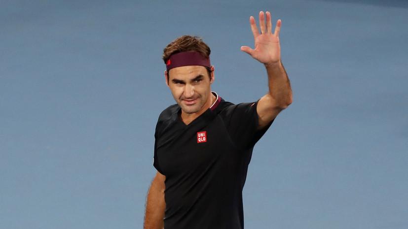 Волевая победа Федерера, вылет Уильямс и Возняцки, поражение Александровой: итоги пятого дня Australian Open