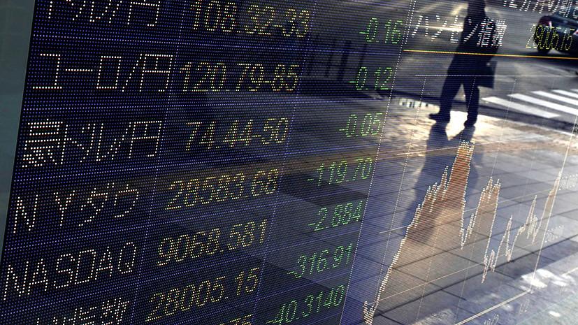 Токийское торможение: почему экономическое положение Японии ухудшилось рекордно за десять лет