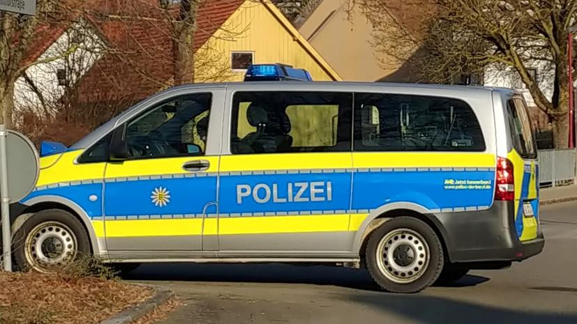 В полиции подтвердили гибель шести человек при стрельбе в ФРГ
