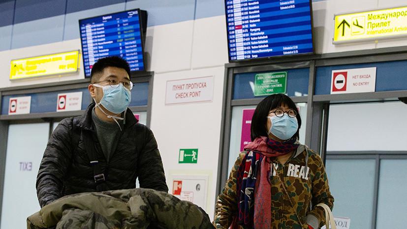 «Распространяется со скоростью воздушного лайнера»: россиян призвали воздержаться от поездок в Китай из-за коронавируса