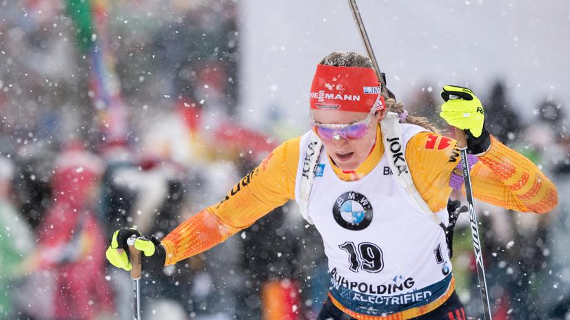 Херрман выиграла индивидуальную гонку на этапе КМ по биатлону в Поклюке, Старых — восьмая