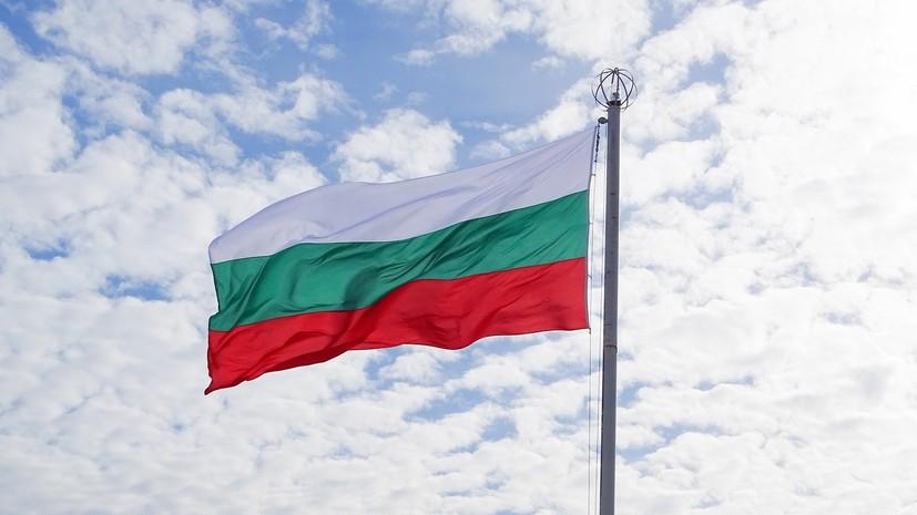 Болгария объявила двух российских дипломатов персонами нон грата
