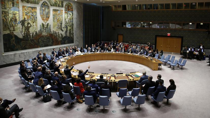 Антонов предложил провести встречу «пятёрки» СБ ООН в мае или сентябре