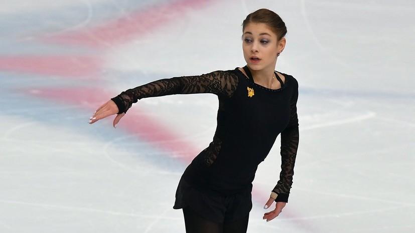 Тарасова отметила большое вдохновение Косторной во время её короткой программы