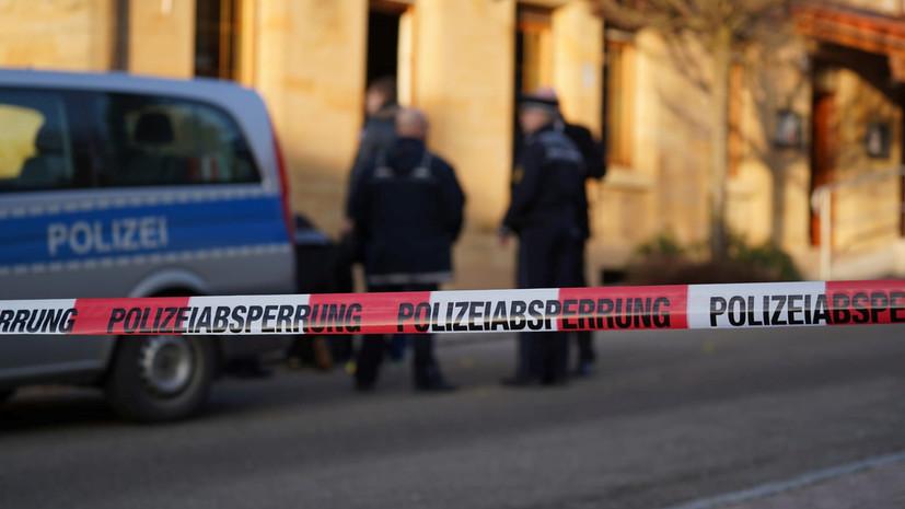 Полиция сообщила подробности о стрельбе в ФРГ