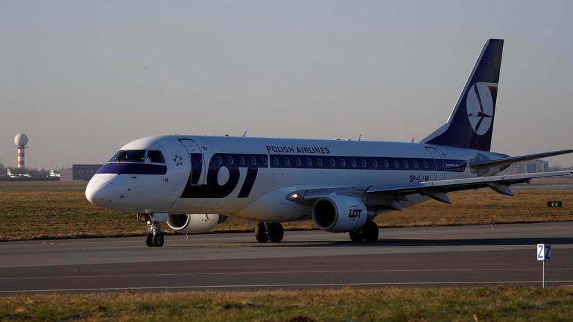 Польская LOT приобретает немецкую авиакомпанию Condor