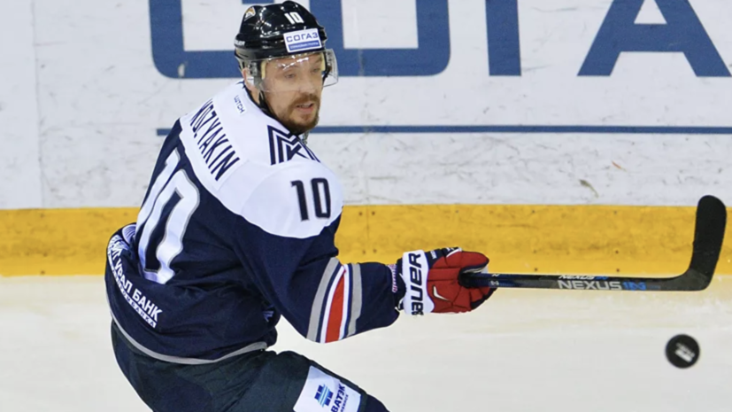 Мозякин стал первым игроком в истории, забросившим 400 шайб в КХЛ