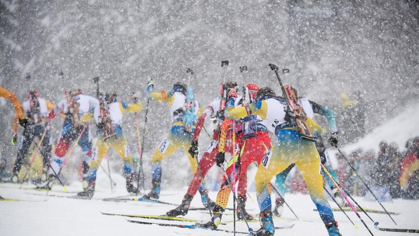 Объявлен состав сборной России по биатлону на смешанную эстафету на этапе КМ в Поклюке