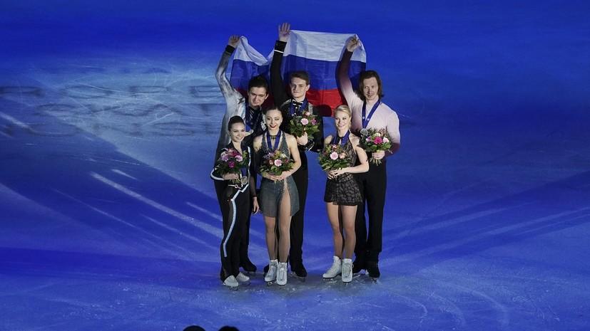 За явным преимуществом: Бойкова и Козловский выиграли ЧЕ по фигурному катанию среди пар