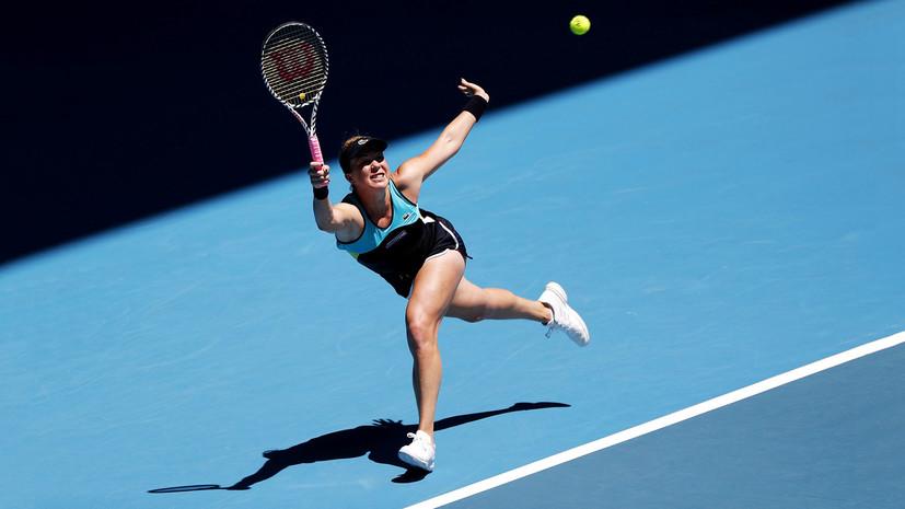 Павлюченкова обыграла Плишкову и вышла в четвёртый круг Australian Open