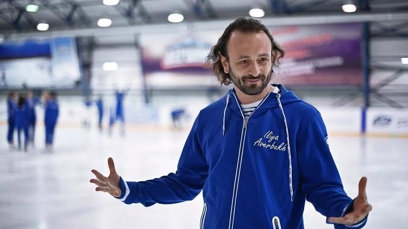 Авербух считает, что российским парам будет сложно победить на ЧМ по фигурному катанию