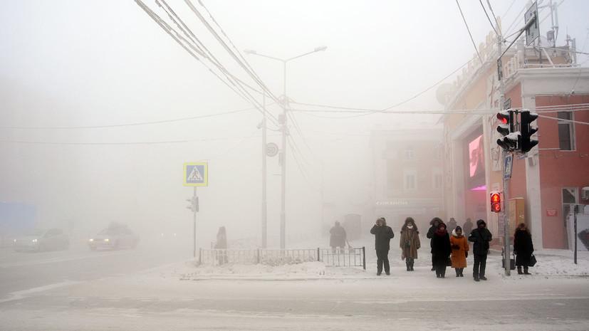 В Якутске отменили занятия в школах из-за сильных морозов