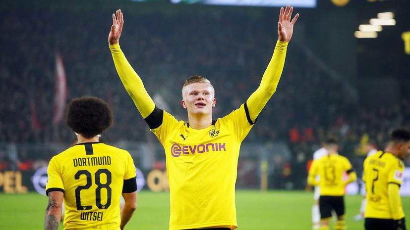 Список футболистов немецкой лиги