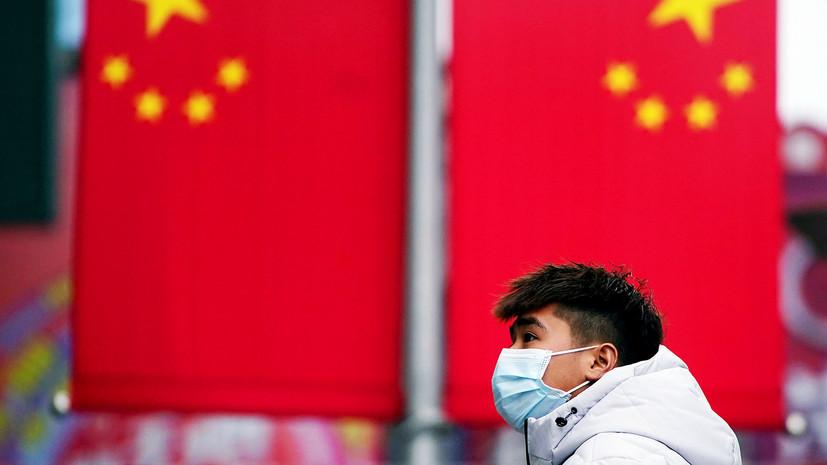 Китай усилил меры по обнаружению коронавируса на транспорте