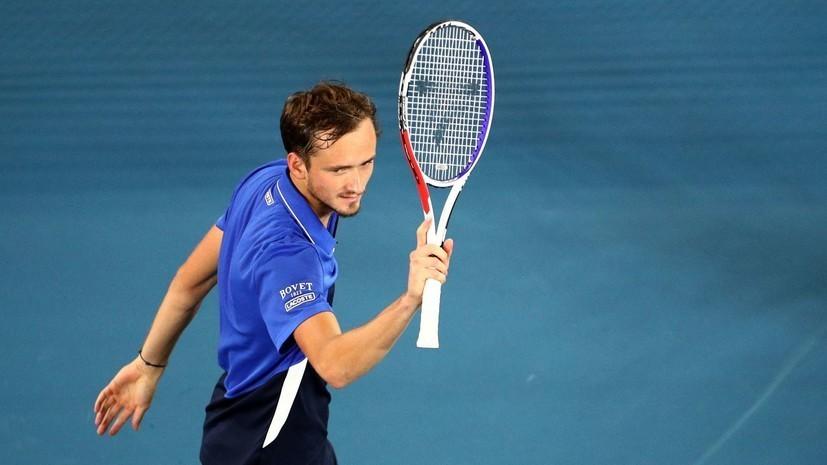 Шварцман объяснил, почему перестал общаться с российским теннисистом Медведевым