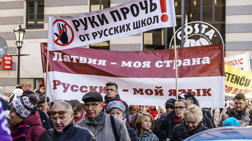 В Совфеде оценили слова экс-президента Латвии о русском языке