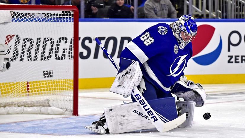 Василевский вслепую отразил шайбу в Матче звёзд НХЛ
