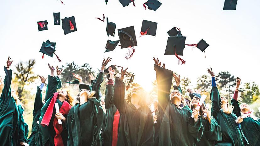 В каком университете вы могли бы учиться: тест RT ко Дню студента