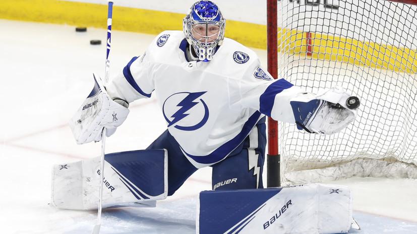 Василевский стал вторым в конкурсе на лучшую серию сейвов в Матче звёзд НХЛ