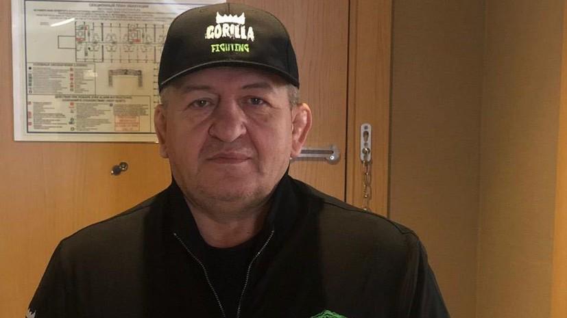 Боец UFC рассказал, как отца Нурмагомедова не пустили на взвешивание с флагом России