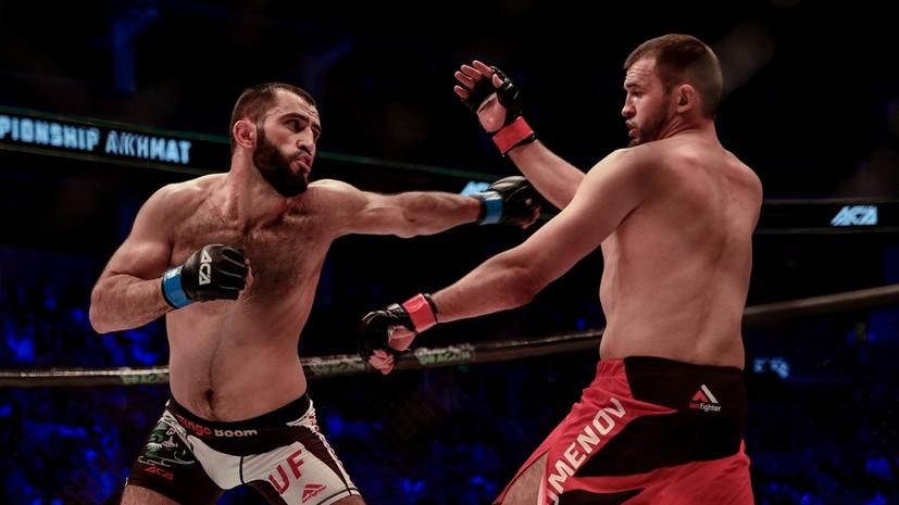 Бой за титул чемпиона ACA в полусреднем весе пройдёт 27 февраля в Санкт-Петербурге