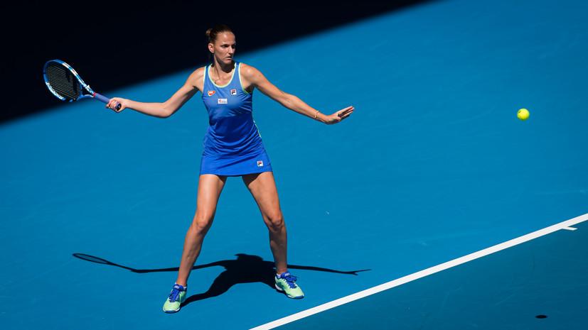 Плишкова считает, что в матче с Павлюченковой показала 40% своей игры