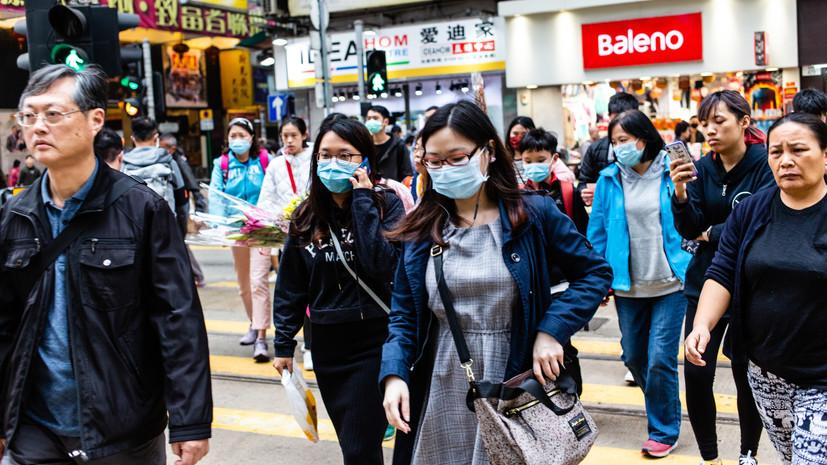 В Гонконге объявлен наивысший уровень реагирования из-за коронавируса