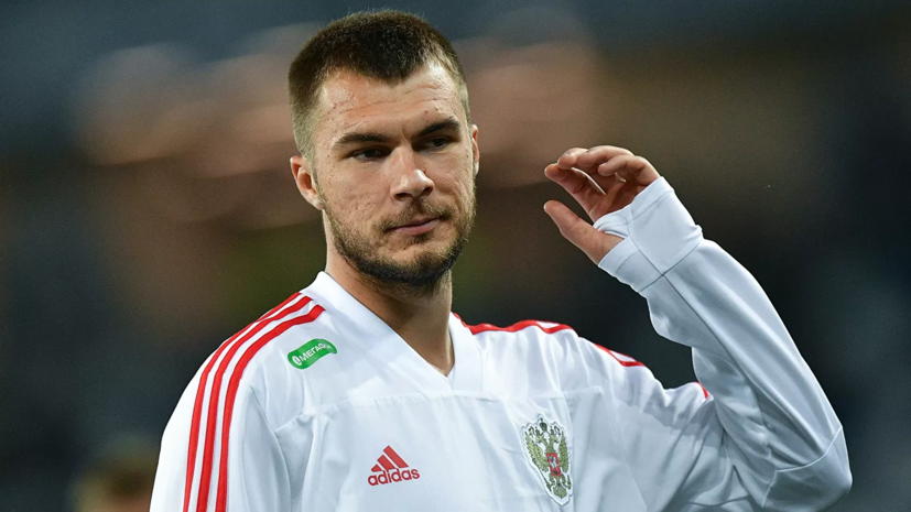 СМИ: Комличенко прошёл медосмотр в «Динамо»