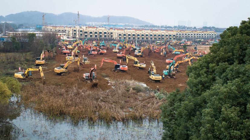 В китайской Ухани построят ещё один специальный госпиталь