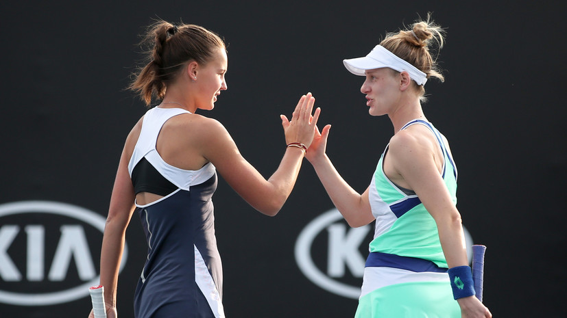 Кудерметова и Риске вышли в третий круг Australian Open в парном разряде