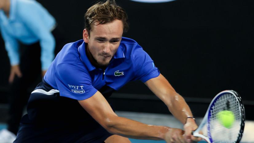 Медведев победил Попырина и вышел в четвёртый круг Australian Open