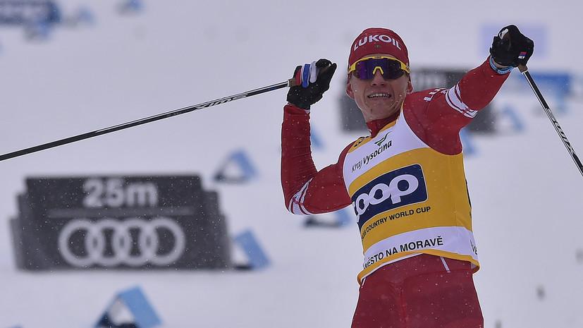 Большунов выиграл скиатлон в рамках этапа КМ в Оберстдорфе