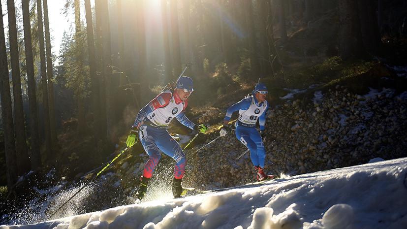 С деревянной медалью: Россия заняла четвёртое место в смешанной эстафете на этапе КМ по биатлону в Поклюке