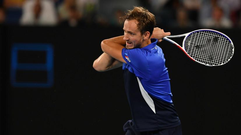 Медведев: надеюсь победить во всех матчах на Australian Open