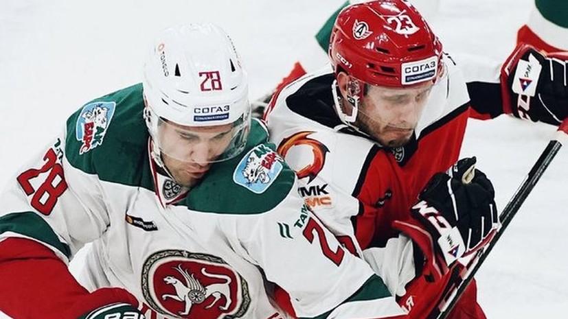 «Ак Барс» обыграл «Автомобилист» в матче регулярного чемпионата КХЛ