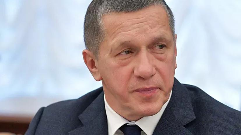 Трутнев поручил разработать меры защиты регионов ДФО откоронавируса