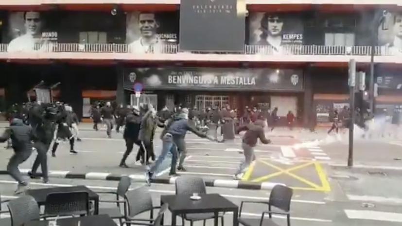 Перед матчем «Валенсии» и «Барселоны» произошли массовые столкновения фанатов