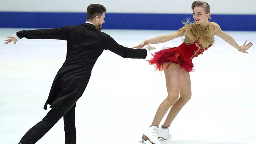 Тарасова — Степановой и Букину: спасибо, что так откатали