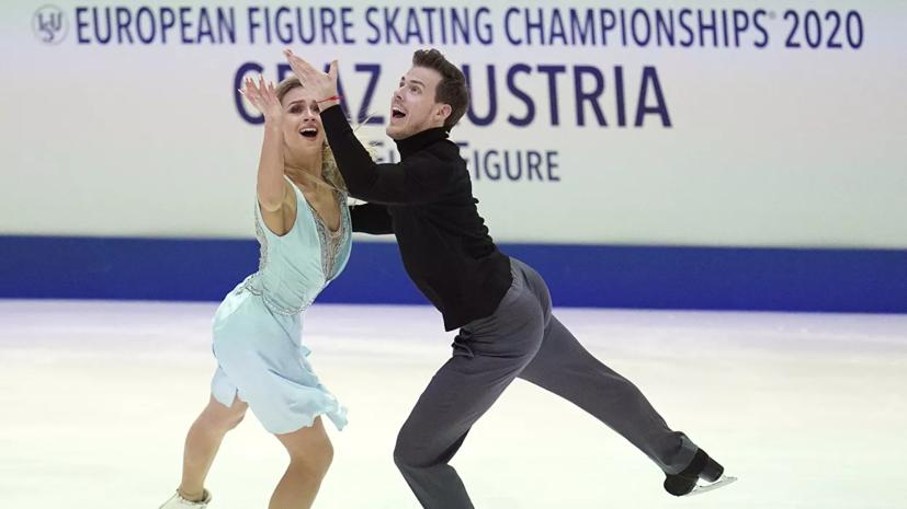 Синицина и Кацалапов победили в соревновании танцевальных пар на ЧЕ