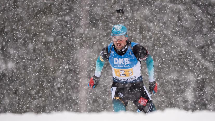 Франция победила в смешанной эстафете на этапе КМ по биатлону в Поклюке, Россия — четвёртая