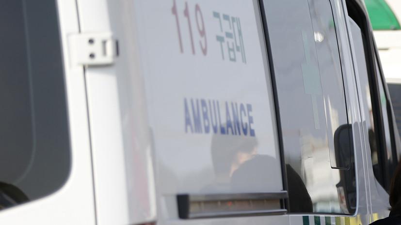 Четыре человека погибли из-за аварии с газом в Южной Корее