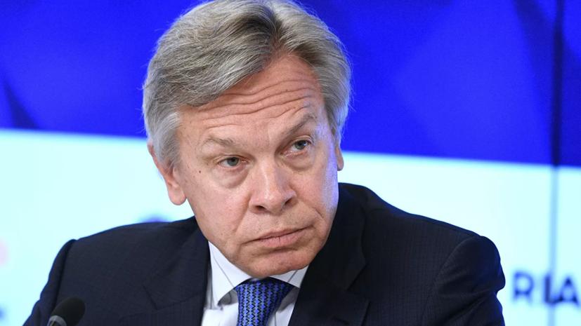 Пушков прокомментировал слова Качиньского о компенсациях