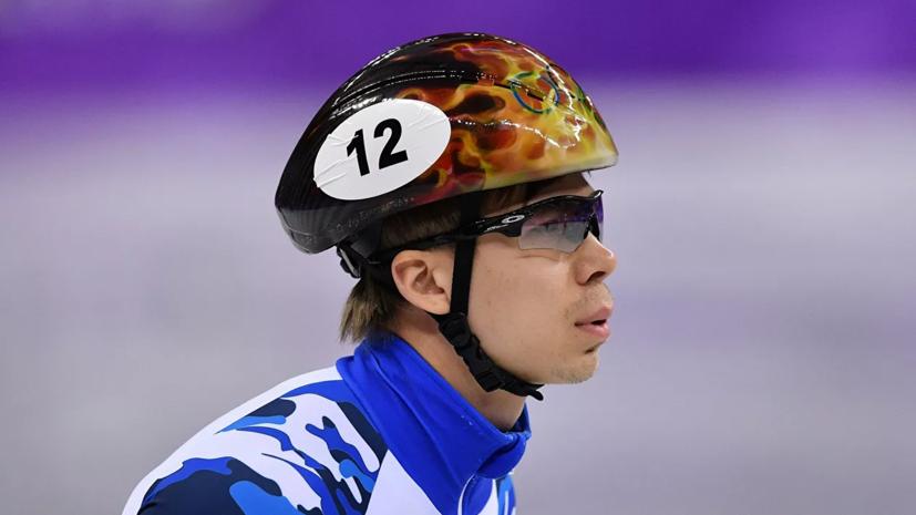 Елистратов выиграл бронзу на ЧЕ по шорт-треку